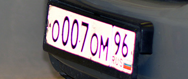 Recovery of lost and stolen license plates